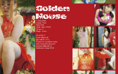 C86 Golden House