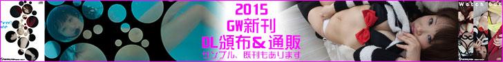 2015GW